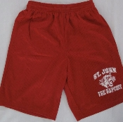 UNIFORM GYM SHORTS